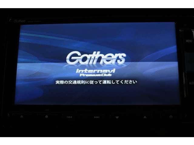ハイブリッドEX ギャザズナビ フルセグ DVD(3枚目)