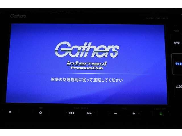 ハイブリッドZ・ホンダセンシング ギャザズナビ DVD フル(11枚目)