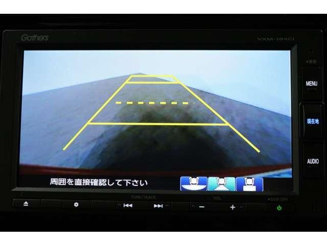 G SSブラックスタイルパッケージ ギャザズナビ Bluet(12枚目)