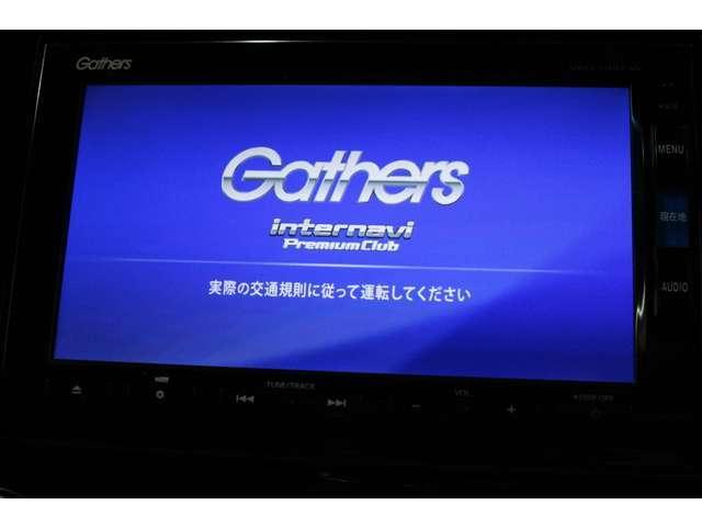 EX・マスターピース CR-V専用ナビ DVD フルセグ(11枚目)
