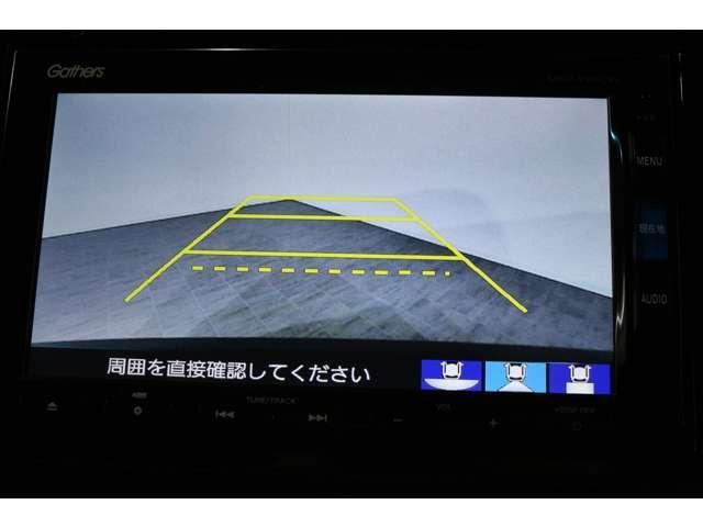 EX・マスターピース CR-V専用ナビ DVD フルセグ(12枚目)