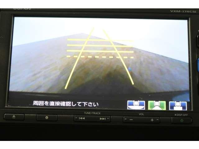 「ホンダ」「N-WGN」「コンパクトカー」「長野県」の中古車12
