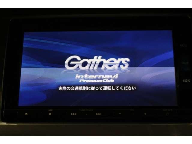 ジャストセレクション ギャザズナビ フルセグ DVD(3枚目)