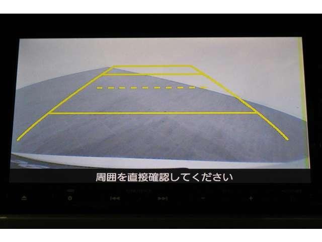 ジャストセレクション ギャザズナビ フルセグ DVD(4枚目)
