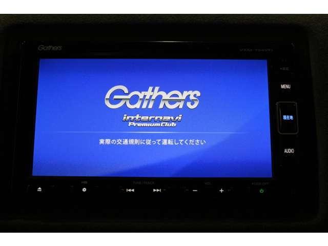 ギャザズナビ VXM-194VFi フルセグTV付き Bluetooth USB SDカード対応 DVD再生できます