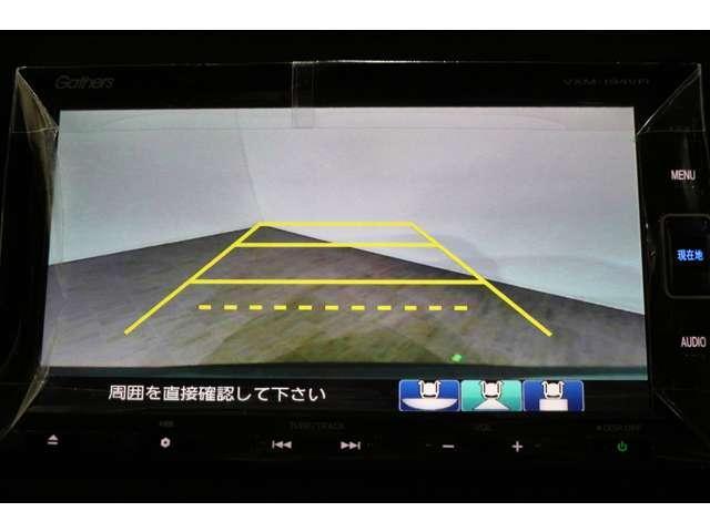 「ホンダ」「ヴェゼル」「SUV・クロカン」「長野県」の中古車4