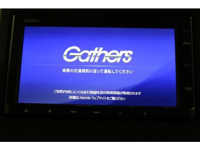 「ホンダ」「N-BOX」「コンパクトカー」「長野県」の中古車3