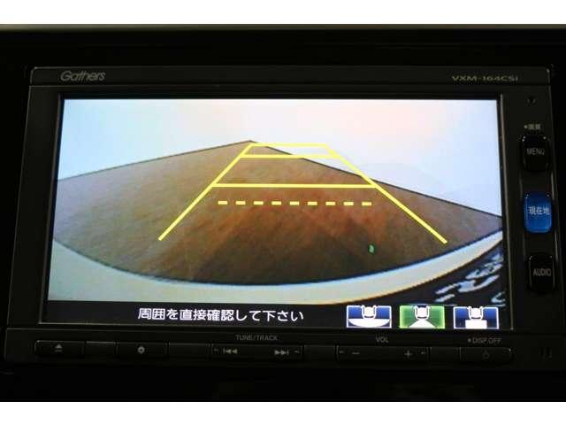 Lパッケージ ギャザズナビ ワンセグ CD SDカード(4枚目)