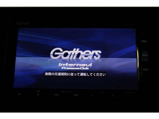 ギャザズナビ VXM-165VFi フルセグTV付き Bluetooth USB対応 DVD再生できます