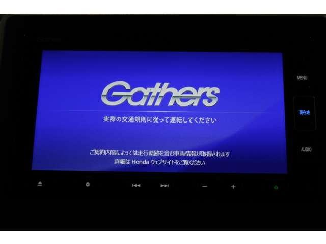 ギャザズナビ VXM-204VFi フルセグTV付き Bluetooth USB対応 DVD再生できます