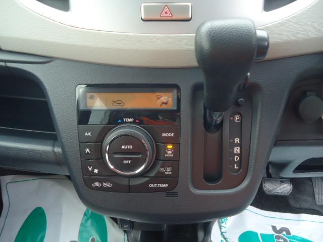 マツダ フレア XG 4WD 1オーナー 純正CD アイドリングストップ