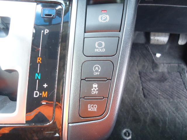 トヨタ ヴェルファイア 2.5Z Aエディション Gナビ リアモニター 電動ドア