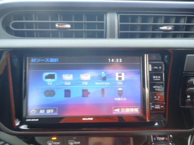 トヨタ アクア S スマートエントリーPKG ナビ バックカメラ