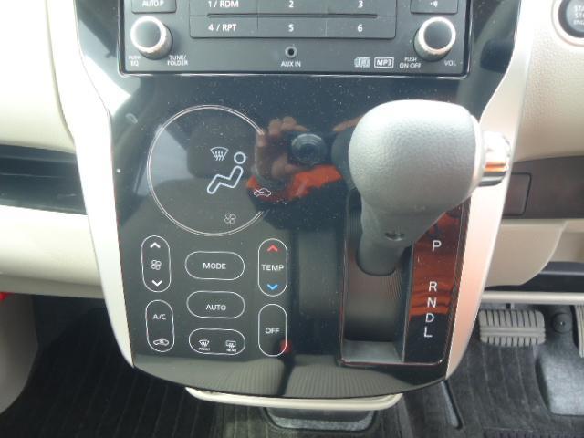 X 4WD アラウンドビューモニター アイドリングストップ(10枚目)