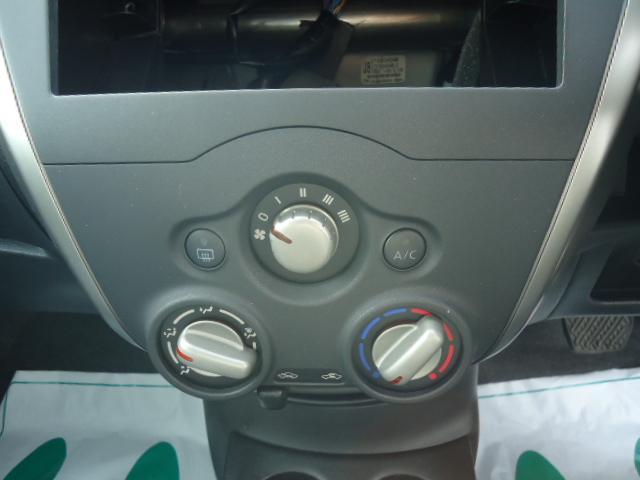 X FOUR 4WD エマージェンシーブレーキ スマートキー(11枚目)