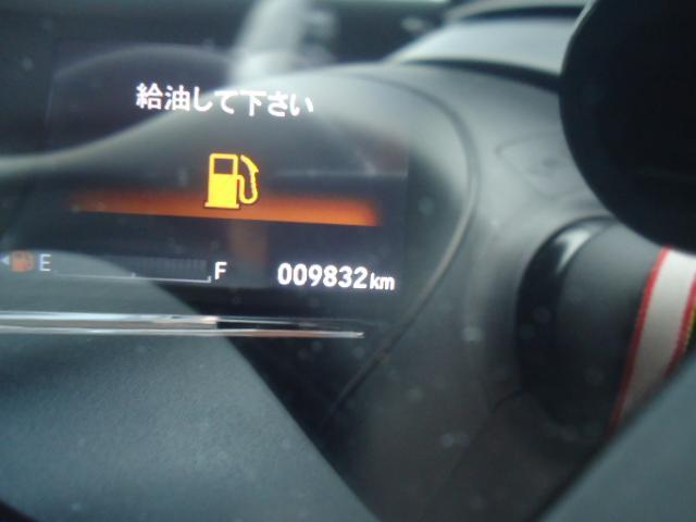 ハイブリッドZ・ホンダセンシング 4WD 純正SDナビ(10枚目)