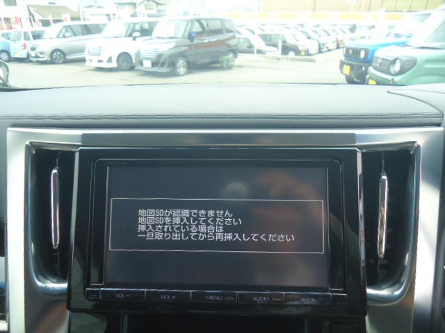 SR 4WD 純正9インチナビ 両側電動スライドドア ETC(11枚目)