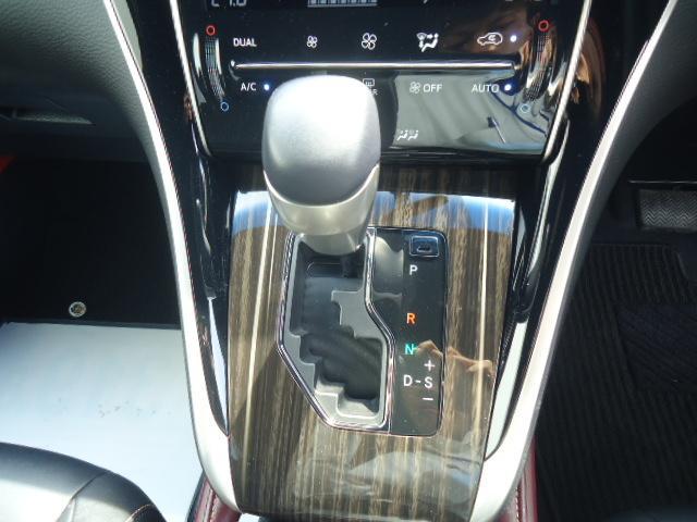 エレガンス 4WD サンルーフ TRDエアロ マフラー(14枚目)