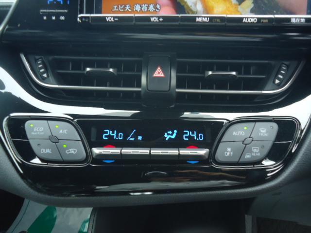 S-T 4WD トヨタセーフティセンス 純正9インチナビ(13枚目)