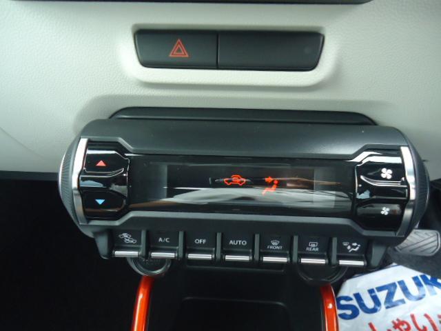 ハイブリッドMZ 4WD デュアルカメラブレーキサポート(12枚目)