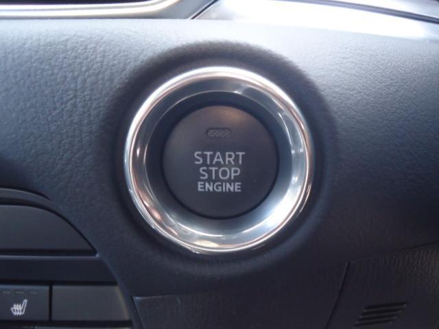 25T プロアクティブ4WD 360度ビューモニター LED(17枚目)