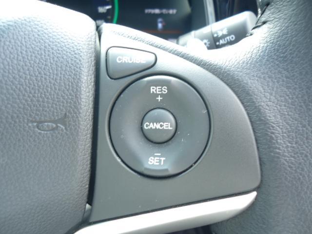 ハイブリッドX 4WD 純正ナビ LEDヘッドライト(17枚目)