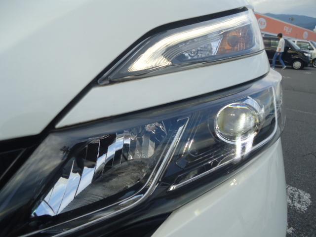 ハイウェイスター 4WD ワンオーナー 両側電動スライドドア(3枚目)