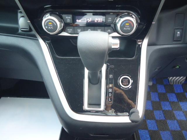 ハイウェイスター 4WD ワンオーナー 両側電動スライドドア(13枚目)