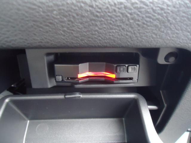 ハイウェイスター 4WD ワンオーナー 両側電動スライドドア(20枚目)