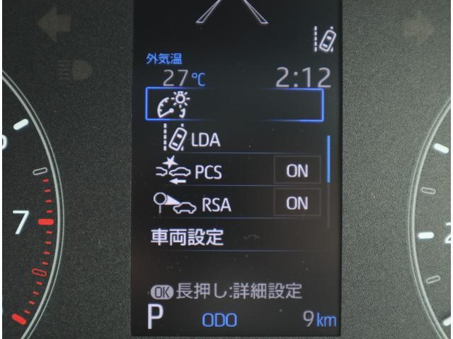 X ワンオーナ セーフティセンス 純正ディスプレイオーディオ(7枚目)