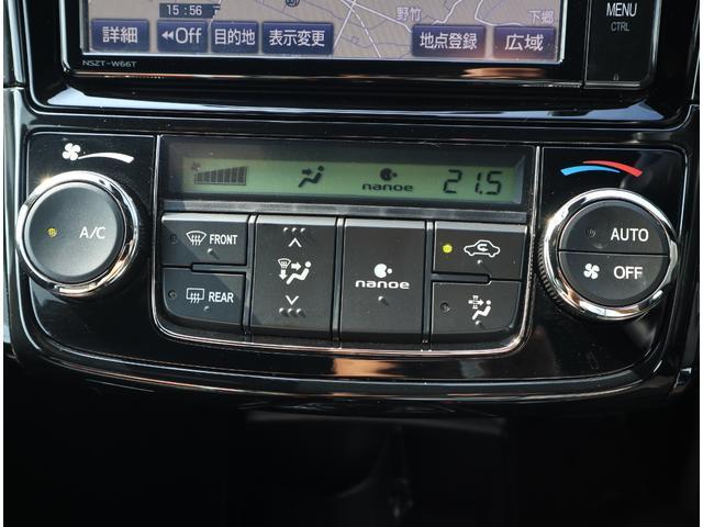 1.5Gワンオーナー ナビ&TV ハーフレザーシート LED(13枚目)