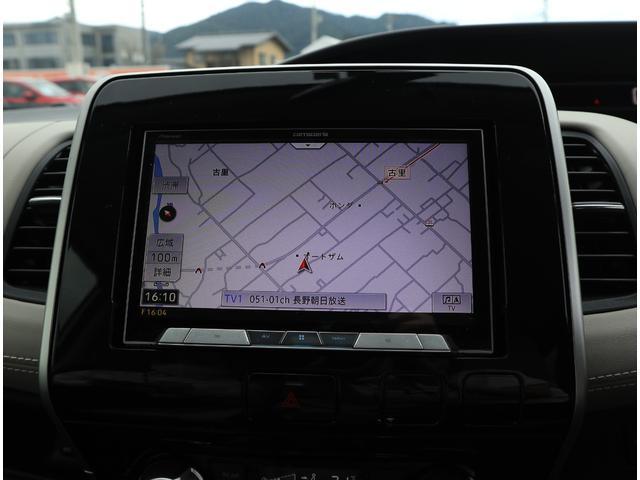 ハイウェイスター プロパイロットエディション 4WD ワンオーナー 両側電動スライドドア ナビ&フルセグTVプロパイロット(5枚目)