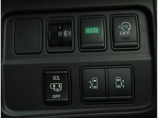 ハイウェイスター プロパイロットエディション 4WD ワンオーナー 両側電動スライドドア ナビ&フルセグTVプロパイロット(9枚目)