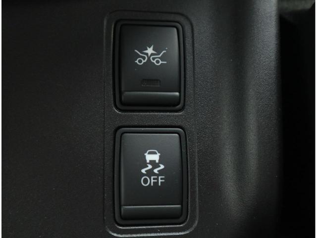 ハイウェイスター プロパイロットエディション 4WD ワンオーナー 両側電動スライドドア ナビ&フルセグTVプロパイロット(10枚目)