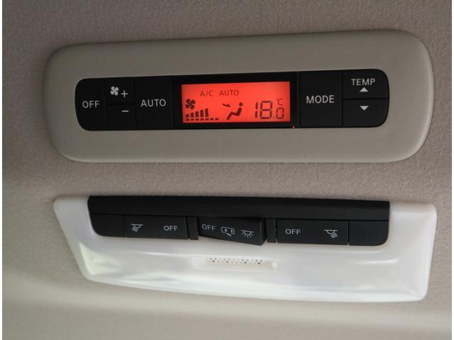 ハイウェイスター プロパイロットエディション 4WD ワンオーナー 両側電動スライドドア ナビ&フルセグTVプロパイロット(22枚目)