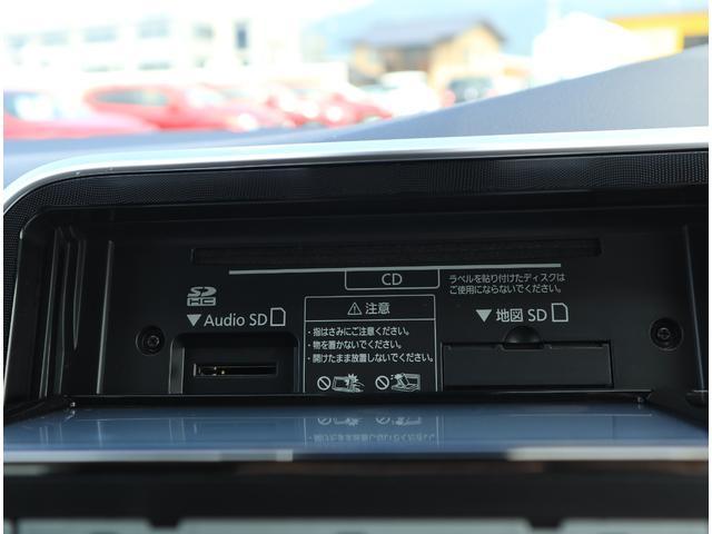 G 4WD 両側電動スライドドア 純正ナビ&ワンセグTV トヨタセーフティセンス(6枚目)