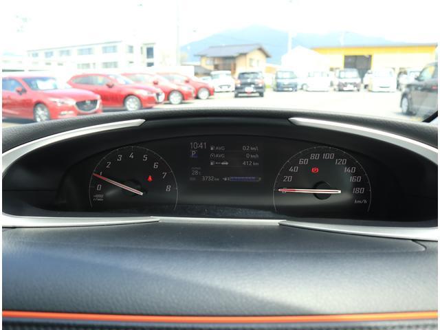 G 4WD 両側電動スライドドア 純正ナビ&ワンセグTV トヨタセーフティセンス(8枚目)