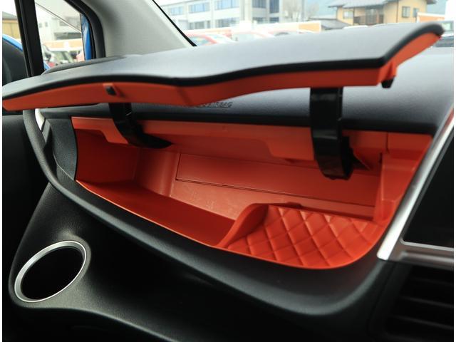 G 4WD 両側電動スライドドア 純正ナビ&フルセグTV トヨタセーフティセンス(17枚目)
