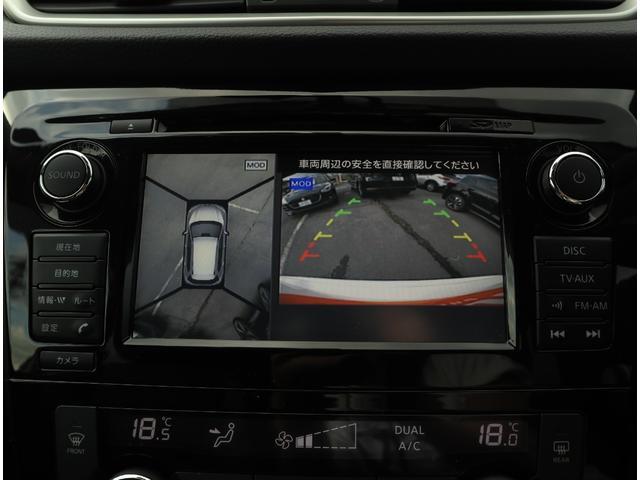 20Xtt エマージェンシーブレーキパッケージ 4WD アラウンドビューモニター LEDヘッドライト エマージェンシーブレーキ(6枚目)