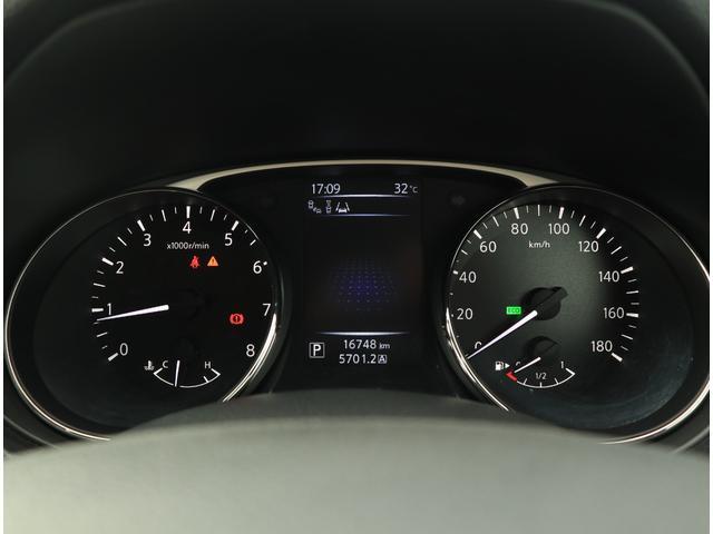 20Xtt エマージェンシーブレーキパッケージ 4WD アラウンドビューモニター LEDヘッドライト エマージェンシーブレーキ(9枚目)