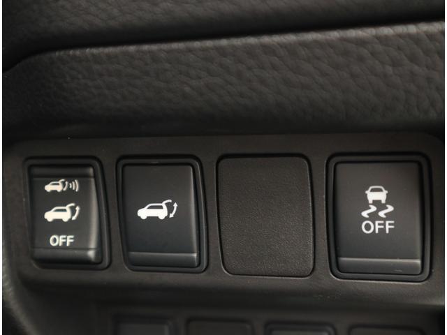20Xtt エマージェンシーブレーキパッケージ 4WD アラウンドビューモニター LEDヘッドライト エマージェンシーブレーキ(10枚目)