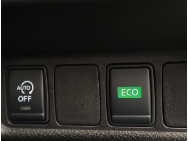 20Xtt エマージェンシーブレーキパッケージ 4WD アラウンドビューモニター LEDヘッドライト エマージェンシーブレーキ(12枚目)