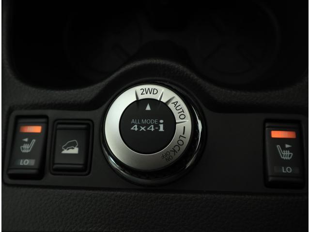 20Xtt エマージェンシーブレーキパッケージ 4WD アラウンドビューモニター LEDヘッドライト エマージェンシーブレーキ(15枚目)
