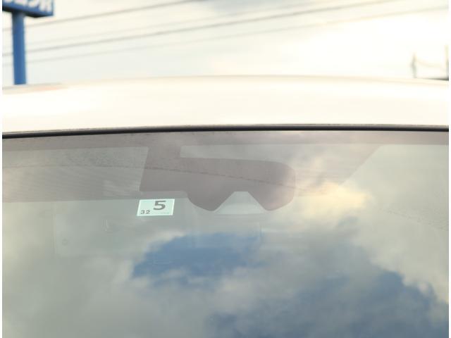20Xtt エマージェンシーブレーキパッケージ 4WD アラウンドビューモニター LEDヘッドライト エマージェンシーブレーキ(22枚目)