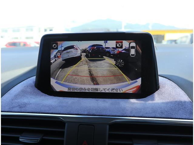 22XD プロアクティブ 4WD 純正ナビ&フルセグTV LEDヘッドライト BOSEサウンド(7枚目)