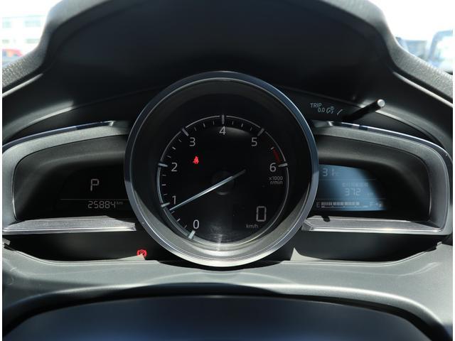 22XD プロアクティブ 4WD 純正ナビ&フルセグTV LEDヘッドライト BOSEサウンド(9枚目)