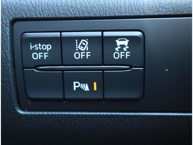22XD プロアクティブ 4WD 純正ナビ&フルセグTV LEDヘッドライト BOSEサウンド(11枚目)