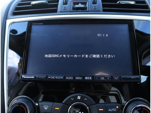 1.6GTアイサイト 4WD ワンオーナー アイサイト 純正ナビ&フルセグTV LEDライト(5枚目)