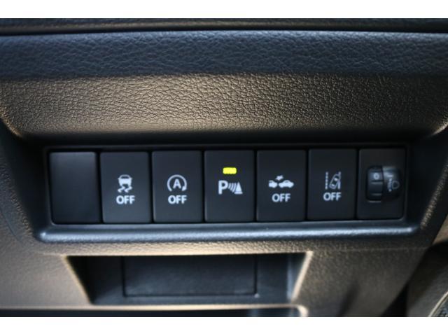 ハイブリッドMX 登録済未使用車 ハイブリッド スズキセーフティーサポート 衝突被害軽減ブレーキ スマートキー アイドリングストップ シートヒーター パドルシフト クリアランスソナー パーキングセンサー レーンサポート(7枚目)