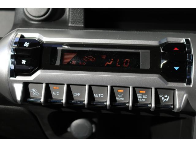 ハイブリッドMX 登録済未使用車 ハイブリッド スズキセーフティーサポート 衝突被害軽減ブレーキ スマートキー アイドリングストップ シートヒーター パドルシフト クリアランスソナー パーキングセンサー レーンサポート(10枚目)